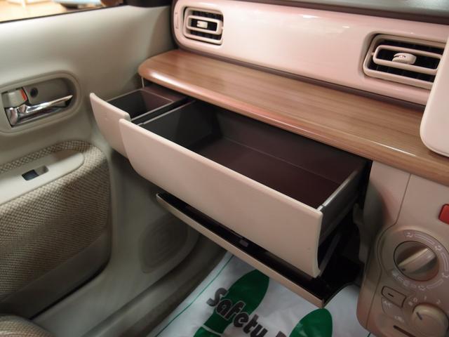 S 4WD 届出済未使用車 エネチャージ シートヒーター(17枚目)