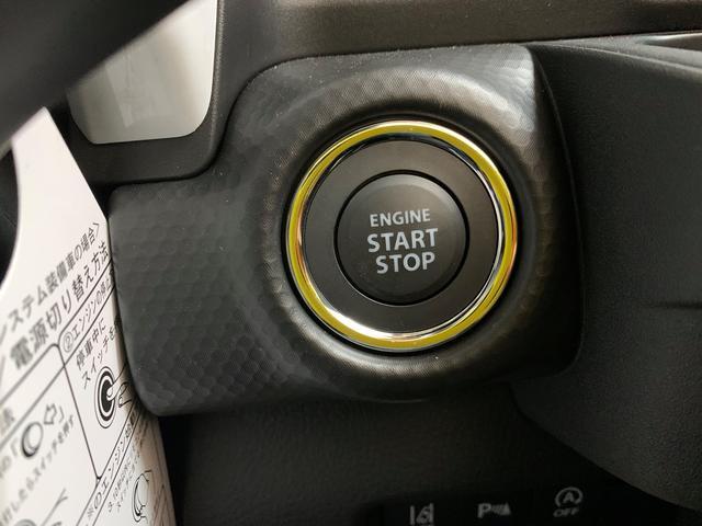 ハイブリッドX 4WD マイルドハイブリッド スズキセーフティサポート デュアルカメラブレーキ アイドリングストップ 15インチ純正アルミホイール LEDヘッドライト プッシュスタート シートヒーター(21枚目)