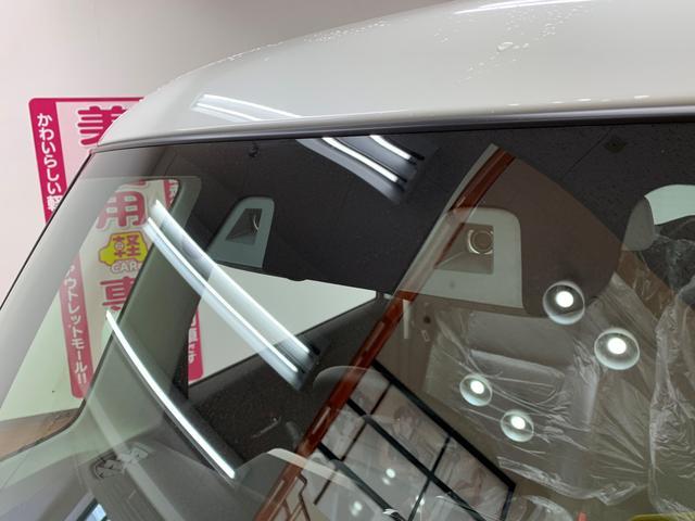 ハイブリッドXS 4WD 登録済み未使用車 スマートキー 両側パワースライド ABS 横滑り防止装置 シートヒーター 盗難防止装置 寒冷地仕様 アイドリングストップ(14枚目)