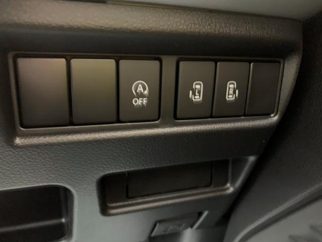 ハイブリッドXS 4WD 登録済み未使用車 スマートキー 両側パワースライド ABS 横滑り防止装置 シートヒーター 盗難防止装置 寒冷地仕様 アイドリングストップ(22枚目)