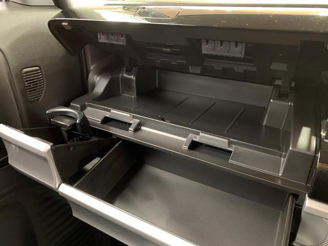 ハイブリッドXS 4WD 登録済み未使用車 スマートキー 両側パワースライド ABS 横滑り防止装置 シートヒーター 盗難防止装置 寒冷地仕様 アイドリングストップ(29枚目)