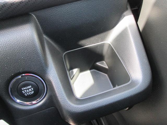 ボタンひとつでエンジンスタート、キーレスプッシュスタート!!