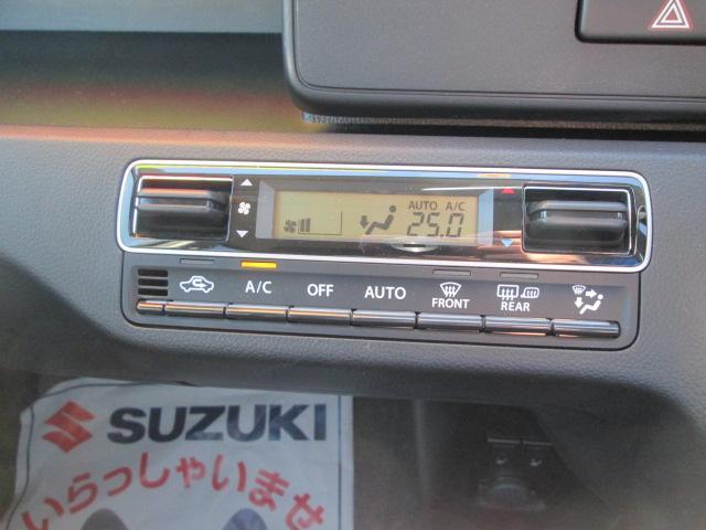 夏も冬も快適なフルオートエアコン!!