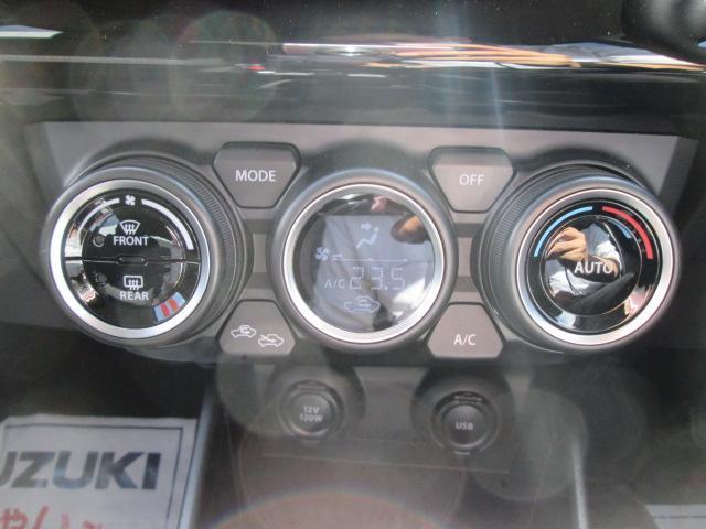 HYBRID RS(11枚目)
