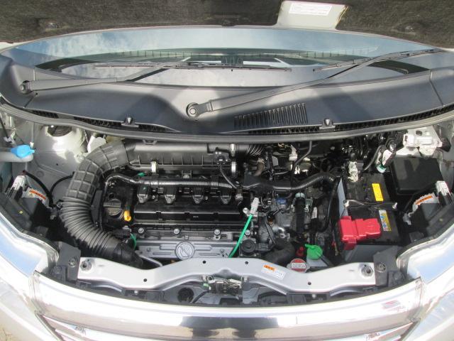 HYBRID MX 2型(20枚目)