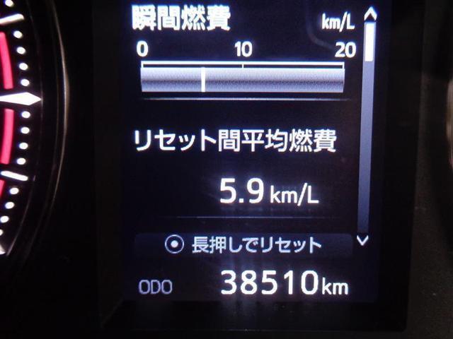 2.5Z 4WD フルセグ メモリーナビ 乗車定員7人 3列シート アイドリングストップ(13枚目)