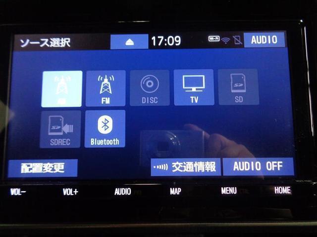 Gi プレミアムパッケージ ブラックテーラード 4WD フルセグ メモリーナビ DVD再生 バックカメラ 衝突被害軽減システム 両側電動スライド LEDヘッドランプ ウオークスルー 乗車定員7人 3列シート アイドリングストップ(10枚目)