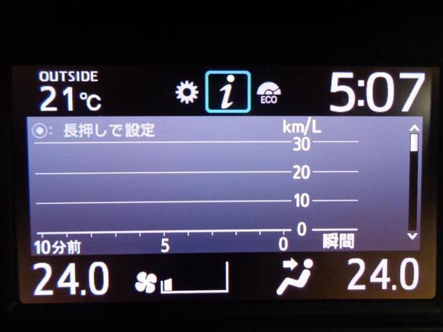 Gi プレミアムパッケージ ブラックテーラード 4WD フルセグ メモリーナビ DVD再生 バックカメラ 衝突被害軽減システム 両側電動スライド LEDヘッドランプ ウオークスルー 乗車定員7人 3列シート アイドリングストップ(15枚目)