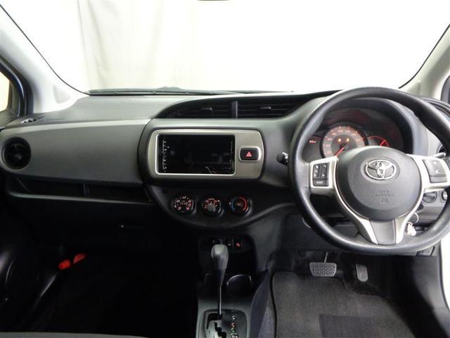 「トヨタ」「ヴィッツ」「コンパクトカー」「北海道」の中古車7