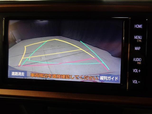 モーダ Gパッケージ 4WD フルセグ メモリーナビ バックカメラ 衝突被害軽減システム 記録簿 アイドリングストップ(8枚目)