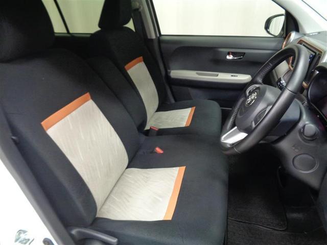 モーダ Gパッケージ 4WD フルセグ メモリーナビ バックカメラ 衝突被害軽減システム 記録簿 アイドリングストップ(13枚目)