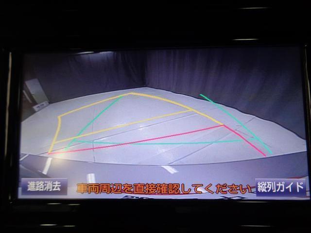 A 4WD フルセグ メモリーナビ バックカメラ 衝突被害軽減システム ETC LEDヘッドランプ(9枚目)