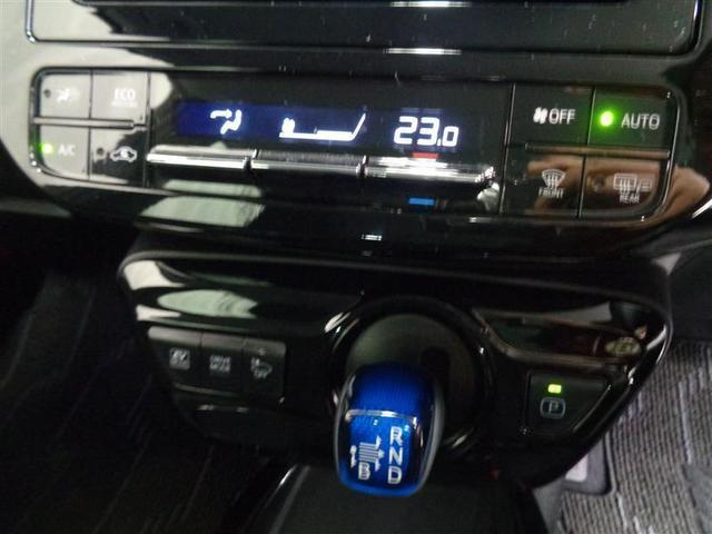 A 4WD フルセグ メモリーナビ バックカメラ 衝突被害軽減システム ETC LEDヘッドランプ(12枚目)
