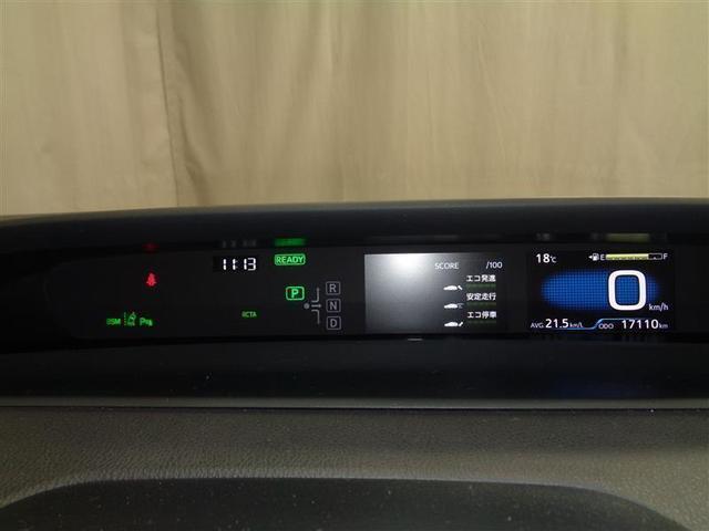 A 4WD フルセグ メモリーナビ バックカメラ 衝突被害軽減システム ETC LEDヘッドランプ(14枚目)