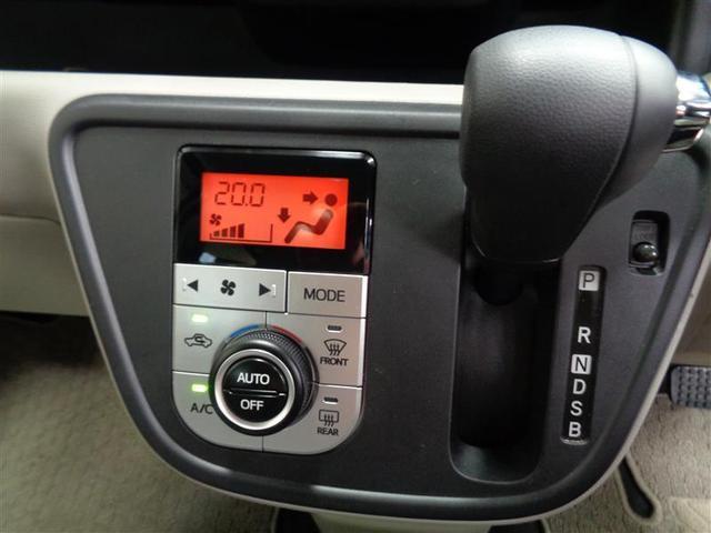 X Gパッケージ 4WD 衝突被害軽減システム 記録簿(11枚目)