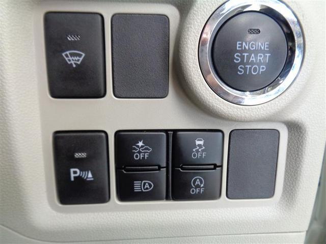 X Gパッケージ 4WD 衝突被害軽減システム 記録簿(12枚目)