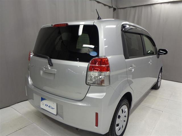 「トヨタ」「スペイド」「ミニバン・ワンボックス」「北海道」の中古車4