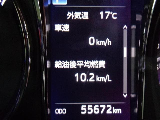 「トヨタ」「クラウンマジェスタ」「セダン」「北海道」の中古車14