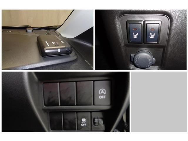 ハイブリッドFX 4WD(11枚目)