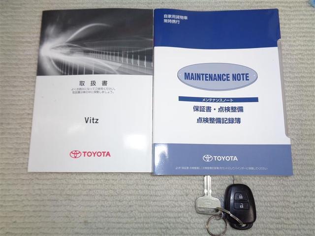 「トヨタ」「ヴィッツ」「コンパクトカー」「北海道」の中古車20