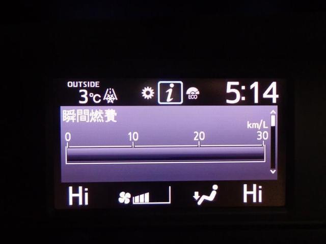 「トヨタ」「エスクァイア」「ミニバン・ワンボックス」「北海道」の中古車13