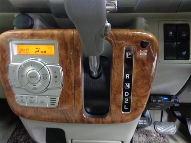 「スズキ」「エブリイワゴン」「コンパクトカー」「北海道」の中古車10