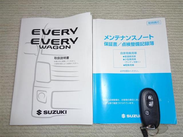「スズキ」「エブリイワゴン」「コンパクトカー」「北海道」の中古車19