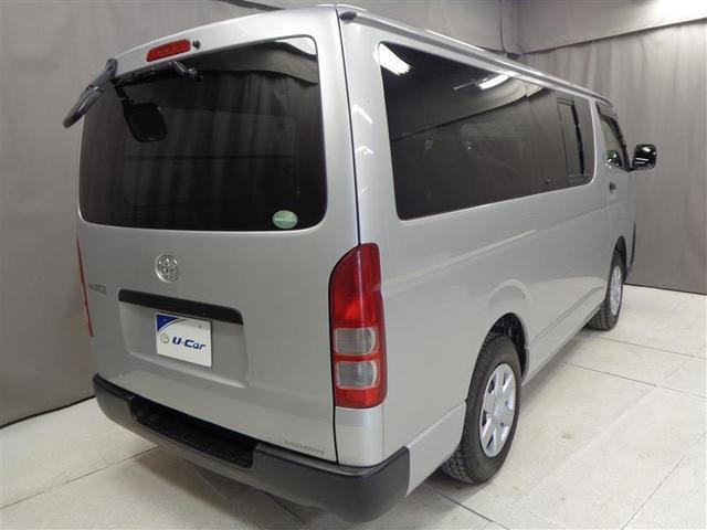 「トヨタ」「ハイエース」「その他」「北海道」の中古車3