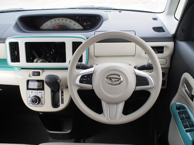 スイッチ類が使いやすく配置された運転席まわりです。