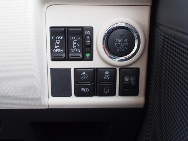 エンジンはボタンひとつでスマートに始動できます。