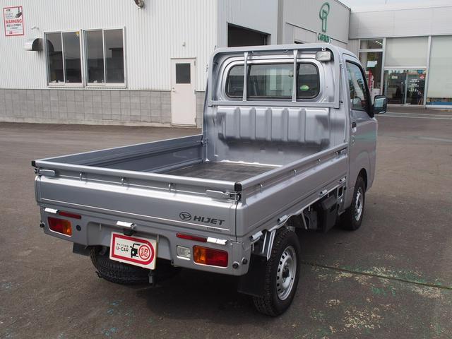 「ダイハツ」「ハイゼットトラック」「トラック」「北海道」の中古車8