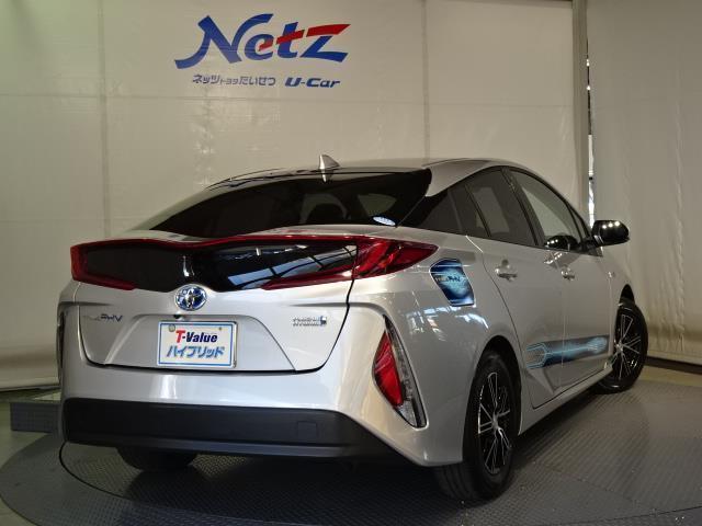 「トヨタ」「プリウスPHV」「セダン」「北海道」の中古車3