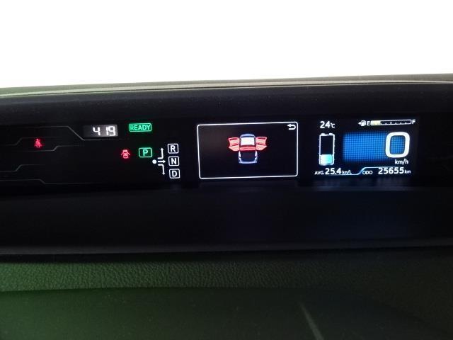 「トヨタ」「プリウスPHV」「セダン」「北海道」の中古車9