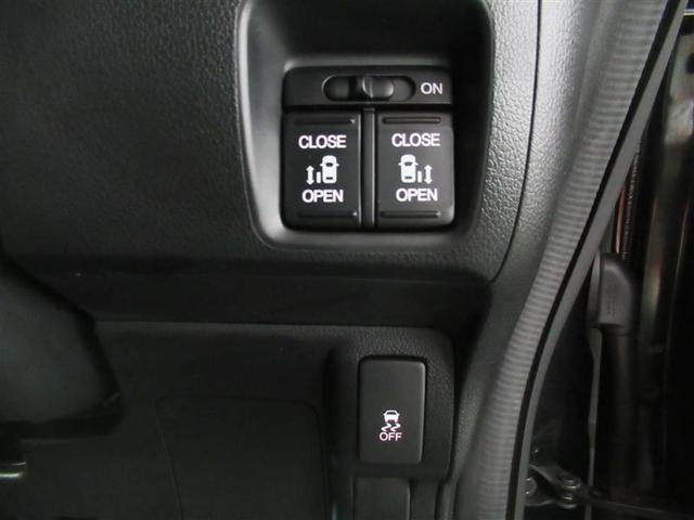 G・ターボパッケージ 4WD ワンセグ メモリーナビ DVD再生 ミュージックプレイヤー接続可 バックカメラ ETC ドラレコ 両側電動スライド HIDヘッドライト 記録簿 アイドリングストップ(10枚目)