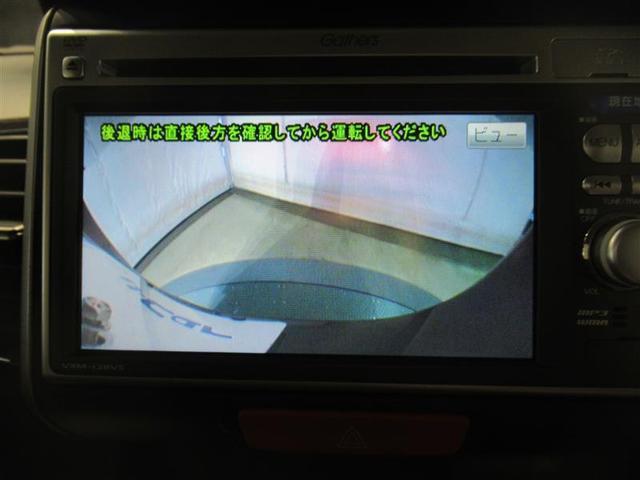 G・ターボパッケージ 4WD ワンセグ メモリーナビ DVD再生 ミュージックプレイヤー接続可 バックカメラ ETC ドラレコ 両側電動スライド HIDヘッドライト 記録簿 アイドリングストップ(11枚目)
