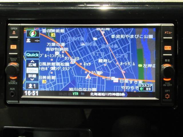 「日産」「デイズ」「コンパクトカー」「北海道」の中古車3