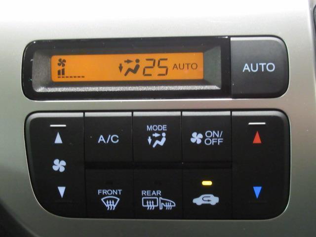 「ホンダ」「N-WGN」「コンパクトカー」「北海道」の中古車11