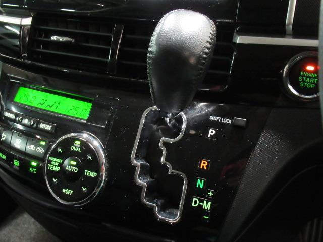 「トヨタ」「エスティマ」「ミニバン・ワンボックス」「北海道」の中古車12