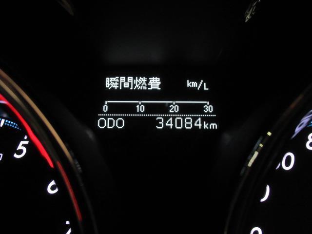 「トヨタ」「マークX」「セダン」「北海道」の中古車10