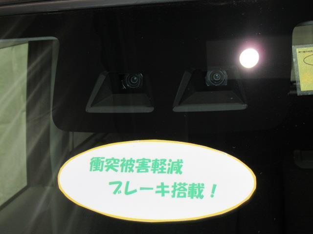 LリミテッドSAIII TV(2枚目)
