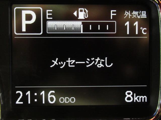 G SAIII TV(12枚目)