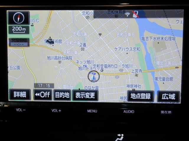 エレガンス TVHV(5枚目)