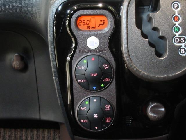 「トヨタ」「スペイド」「ミニバン・ワンボックス」「北海道」の中古車11