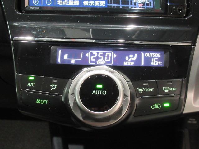 「トヨタ」「プリウスα」「ミニバン・ワンボックス」「北海道」の中古車9