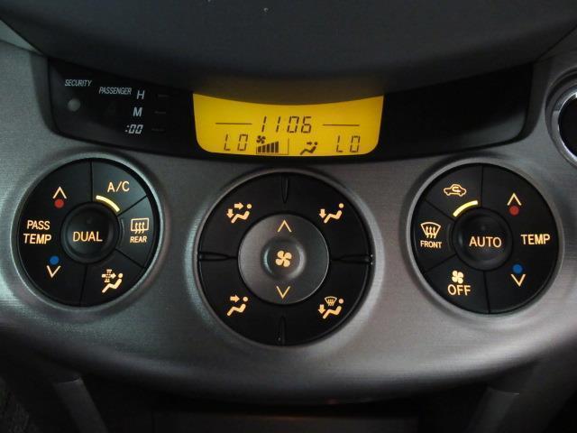 「トヨタ」「ヴァンガード」「SUV・クロカン」「北海道」の中古車11