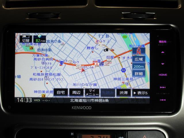 「トヨタ」「イスト」「コンパクトカー」「北海道」の中古車5