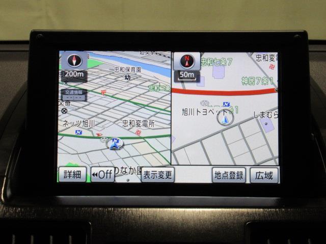 「トヨタ」「SAI」「セダン」「北海道」の中古車3