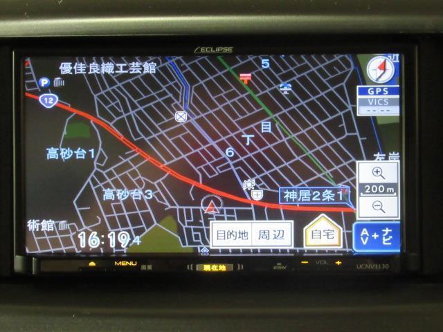 「トヨタ」「ピクシススペース」「コンパクトカー」「北海道」の中古車5