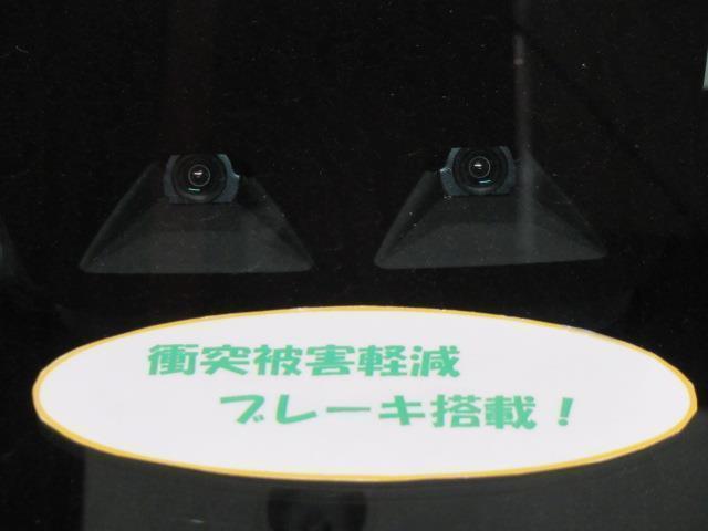 G SAIII TV(4枚目)