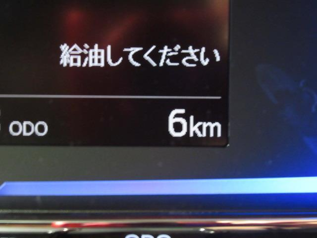 G SAIII TV(11枚目)